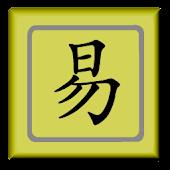 Oráculo Chino I Ching