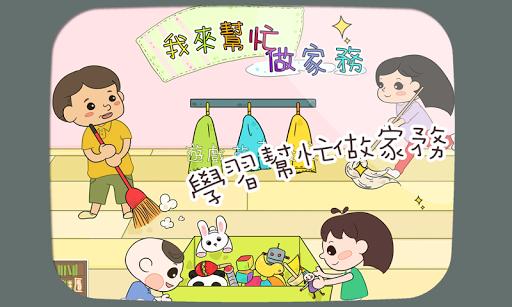 儿童宝宝抓玩具|免費玩益智App-阿達玩APP