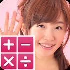市野瀬瞳アナウンサー電卓 icon