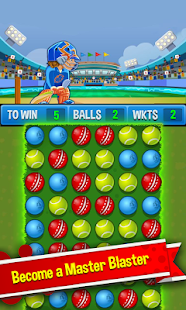 Cricket Rockstar : Multiplayer - screenshot thumbnail