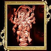 Ganpati Atharvshirsha : 3D App