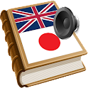 Japanese best dict icon
