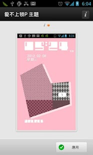 ZLoveUnlockpink GOLocker Theme - screenshot thumbnail