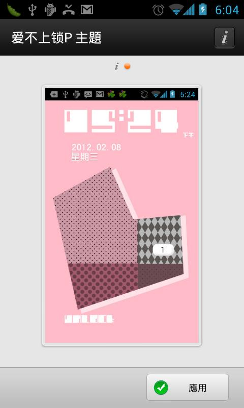 ZLoveUnlockpink GOLocker Theme - screenshot