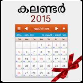 Malayalam Calendar 2015