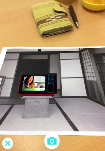 aug - The impressed AR app