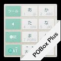 Keyboard Skin Paper Mint icon