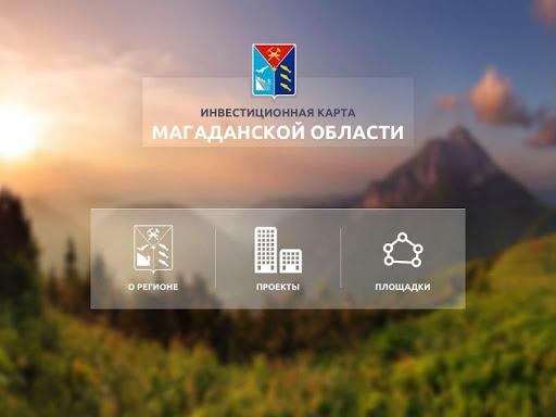 Magadan Invest