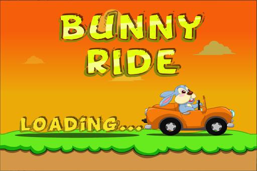 兔子單車競速