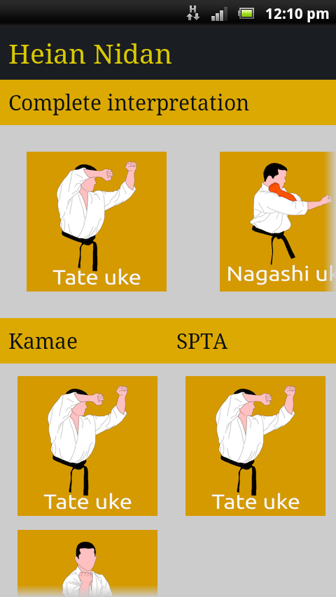 Heian Nidan SBKI- screenshot