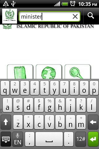 Constitution Of Pakistan- screenshot