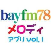 bayfm78 melody app vol.1