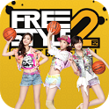 FREE STYLE2 X DGirls icon