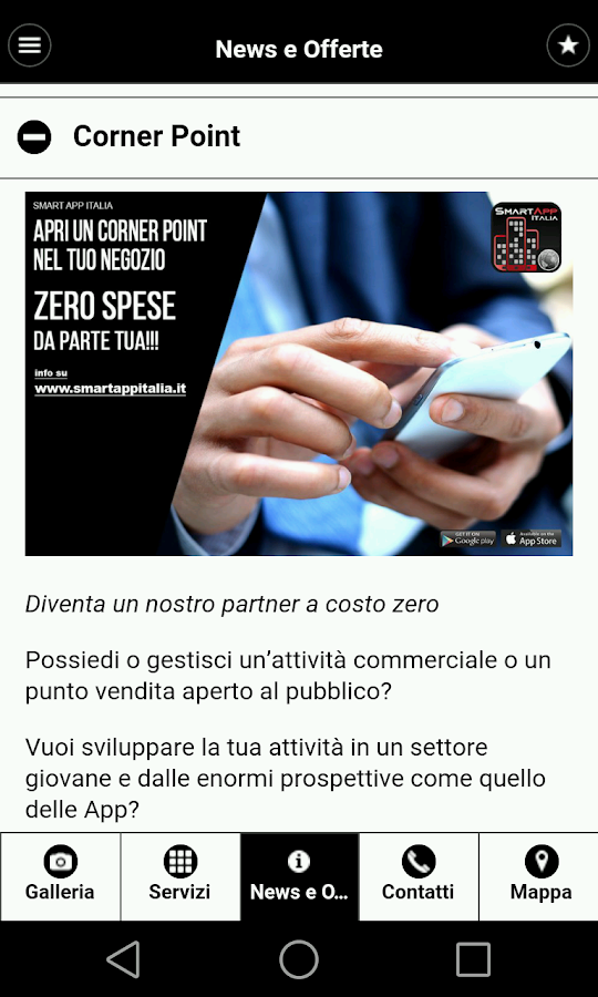 SmartApp Italia- screenshot