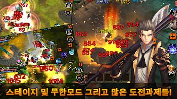 Screenshot of 버스트마스터 for Kakao