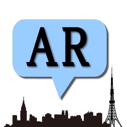 古今東京AR 旅遊 App LOGO-硬是要APP