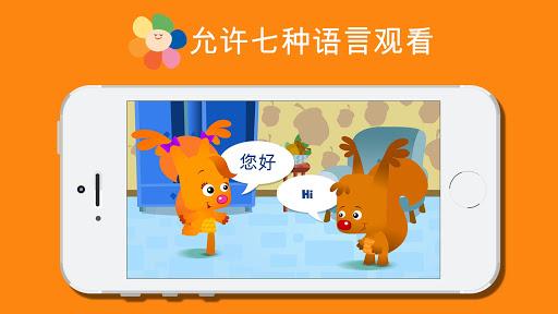 玩免費教育APP|下載BabyFirst 影片的嬰兒和幼兒 HD app不用錢|硬是要APP