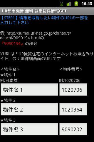 URSearchFree 1.2 Windows u7528 1