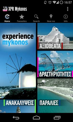 Mykonos Experience GR