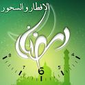 Ramadan Times icon