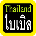 Thailand Bible icon