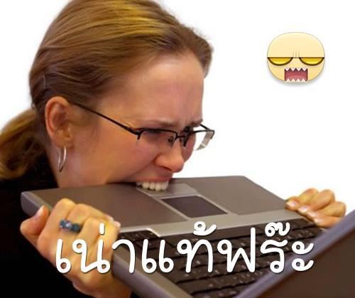 【免費娛樂App】รูปภาพคอมเม้น ชุด9-APP點子
