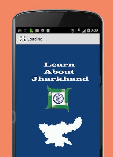 JPSC Jharkhand Gk in Hindi