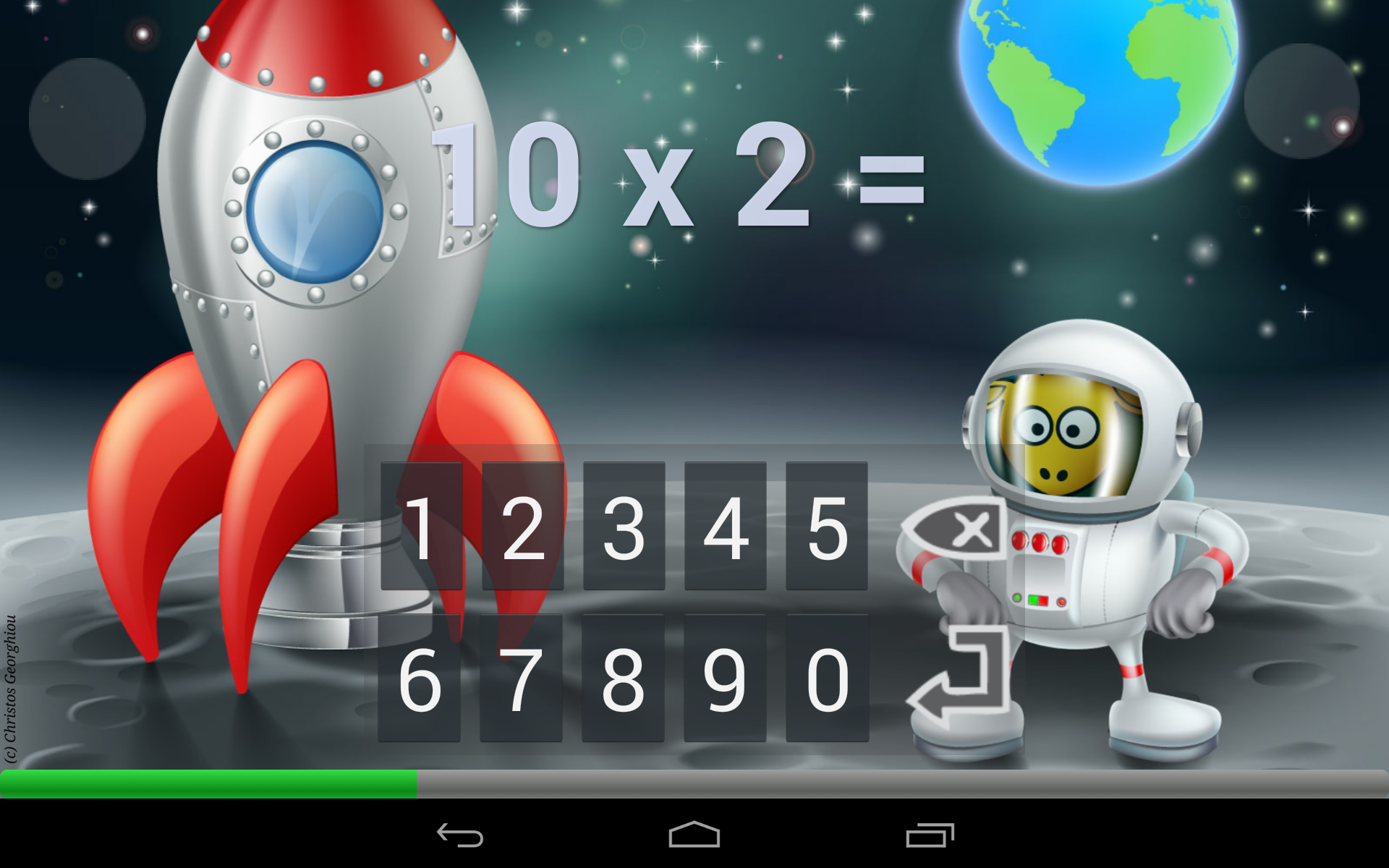 Times Tables Game (free) screenshot #13