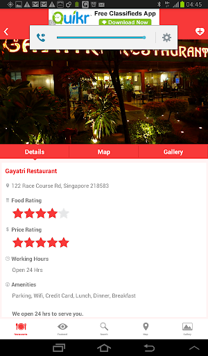 Chennai Restaurant Guide