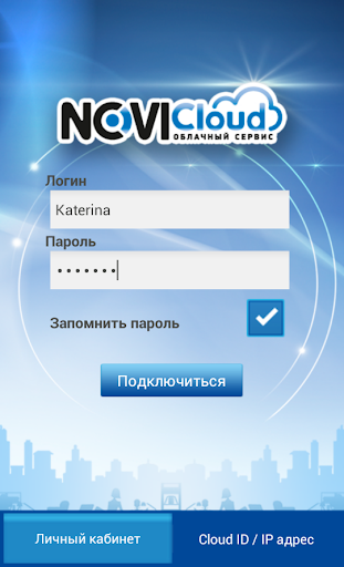 NOVIcloud