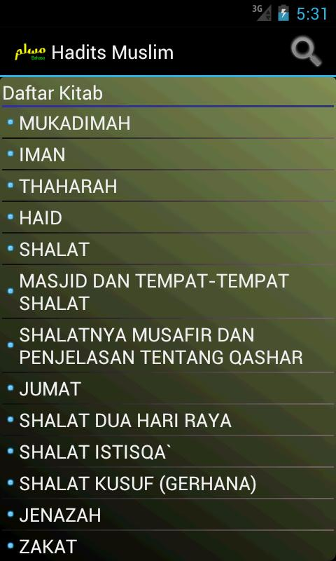 Hadits Muslim in Bahasa - screenshot