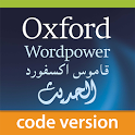 Oxford Arabic Wordpower [code] icon