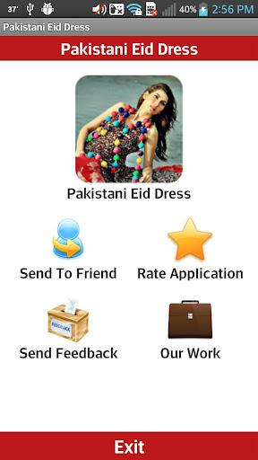Pakistani Eid Dresses 2014