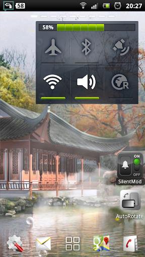 霧の中国庭園 LWP