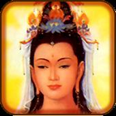 Buddhism Avalokitesvara