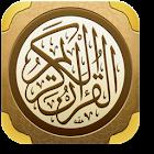اقرأ القرآن   Read Quran icon