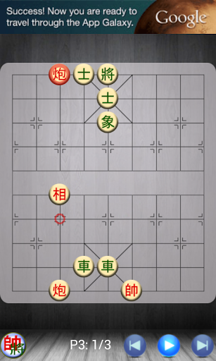 Xiangqi - Chinese Chess - Co Tuong  screenshots 3