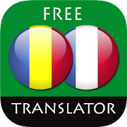 Romanian - French Translator