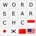 Kata Carian - Kata Pencarian icon