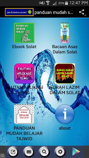 PANDUAN MUDAH SOLAT