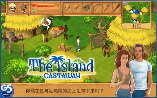 Island Castaway: Lost World® - Android Apps on Google Play