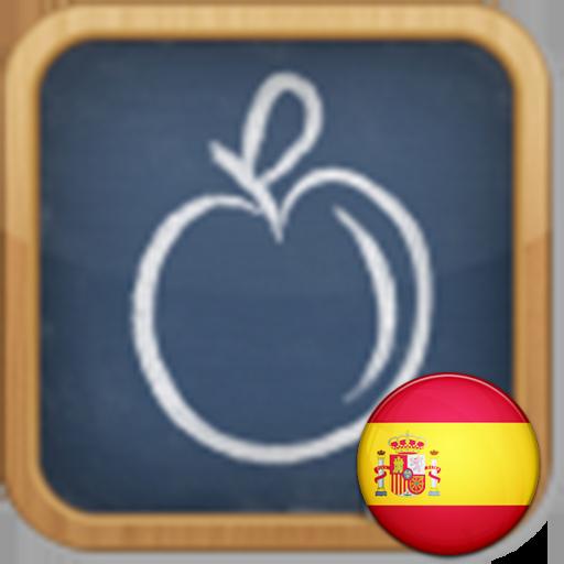 Educational Hangman in Spanish