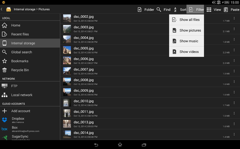File Commander - screenshot