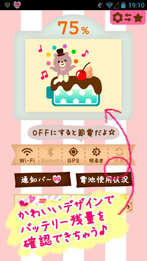 Kawaii Battery 1.4.1 Windows u7528 1