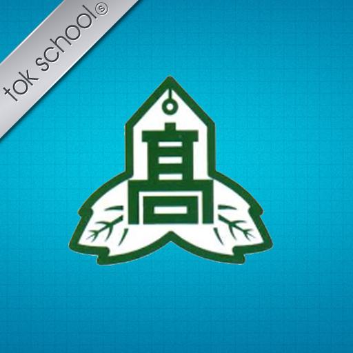 대구경원고등학교 총동창회 LOGO-APP點子