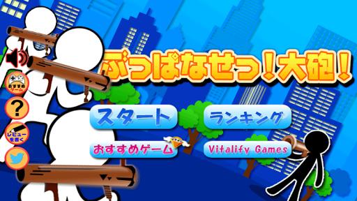 玩體育競技App|火柴人手枪小游戏免費|APP試玩