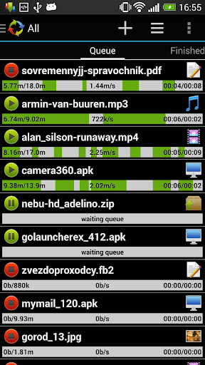 Internet Download Manager android,بوابة 2013 pID9m3KQ_2A7Ljw4Z0Wp