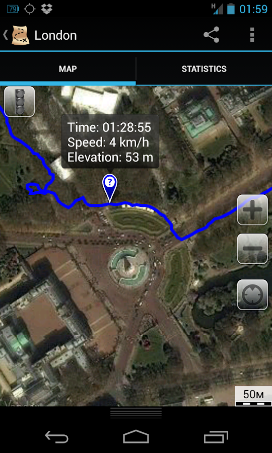 GeoTracker - GPS tracker - screenshot