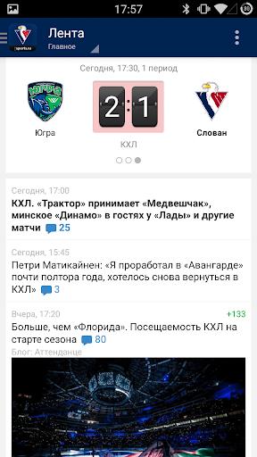Слован+ Sports.ru