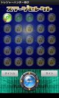 Screenshot of トレジャーハンターあび